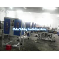 Welcome to China cable wire braiding machine supplier Tellsing for cable wire factory