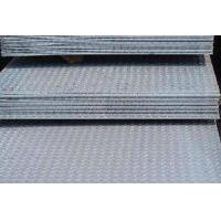 Buy cheap Chequered Plate Q345 product