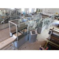 Buy cheap Nonwoven Bed Sheet Cutting Machine High Speed Full Automatic 16.5KW 0-50 M/Min product