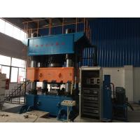 Buy cheap Straight Side Brass Extrusion Press , 1250 Ton Automotive Hydraulic Press product