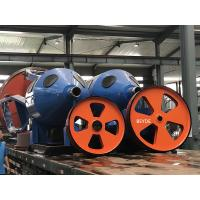 Buy cheap Barrel Type Cable Wrapping Machine For Paper And Metal Tape On Laying - Up Machine product