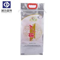 Buy cheap Easy Open BOPP Woven Bags Rice Bag Moisture Proof Customized Color With Side Gusset product