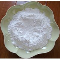 Buy cheap first grade 98% barium sulphate precipitated product