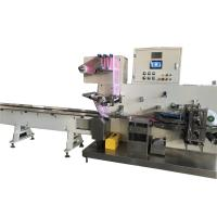 Buy cheap Three side sealing bag Pillow Type Packaging Machine GM083N 2000KG Weight product