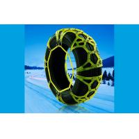 Buy cheap Plastic TPU Emergency Tire Chains , Smooth - Ride Anti - Skid Chain product