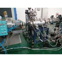 Buy cheap Three Layer LDPE Water Drainge Pipe Production Line , Pipe Extrusion Machine 75 - 160mm product