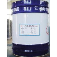 Buy cheap Alkyd Red Lead Antirust Paint (C53-31) from wholesalers