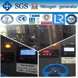 ASME / CE Carbon Steel PSA Nitrogen Generator High Purity Nitrogen Generator Manufactures