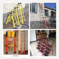 Buy cheap FRP Square Tube A-Shape insulated ladders product