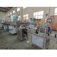 Buy cheap Condiment Full Automatic Shrink Sleeve Labeling Machine Electric  20000bph product
