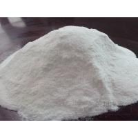 Buy cheap Precipitated Silica Matting Agents Coatings For Water Based Paint product