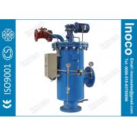 Buy cheap BOCIN 50 Micron Automatic Self Cleaning Water Filter Whole House High Pressure product