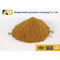 Buy cheap Promote Animal Growth Poultry Feed Products With Fresh Fish Raw Material product