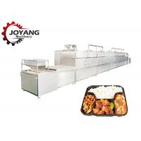 Buy cheap Industrial Microwave Box lunch Heating Oven Boxed Meal Fast Food Heating Machine product