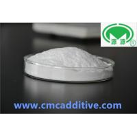 Carboxy Methyl Cellulose FH9 CMC Milk Stabilizer , Food Additives Emulsifiers