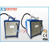Buy cheap 500 Watt Laser Rust Removal Machine For Space Flight Cleaning product