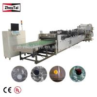 Buy cheap Professional Plastic Bag In Box Making Machine 55KW Power High Efficiency product