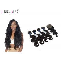 Buy cheap Black Nature Body Wave Indian Hair Bundles With Closure No Bad Smell product
