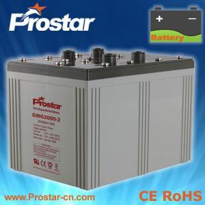 Buy cheap Prostar Gel Battery 2V 2000AH product