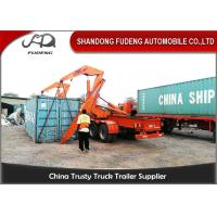 Buy cheap Three Axles Container Side Loader Trailer/   40 Feet Side Loader Truck product