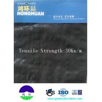 Buy quality 188G Tensile Strength Woven Geotextile Fabric For Filtration at wholesale prices