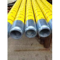 "Buy cheap 4"" Model 3 M Concrete Pump Hose With Two Ends For Zoomlion Concrete Pump product"
