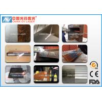 Buy cheap 500 Watt Handheld Laser Rust Removal Machine For Rubber Molds Cleaning product