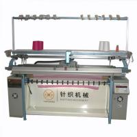 Computerized Cage And Collar Knitting Machine