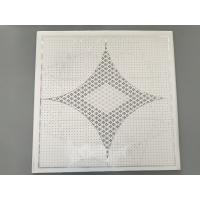 Buy cheap Beautiful Appearance PVC Ceiling Boards Four - Pointed Star Shining Design product