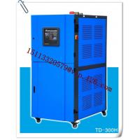 China PET material dehumidifier-dryer/plastic honeycomb dehumidifier/plastic dehumidifying dryer on sale