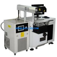 Buy quality Diode Pumped Series Laser Marking Machine at wholesale prices