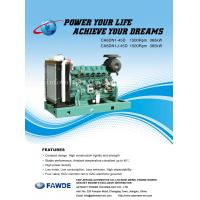 Buy cheap 332KW-365KW 6DN Series of FAW Diesel Engine product