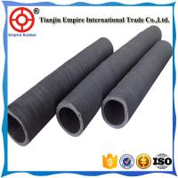 Buy cheap oil hose metal braided flexible rubber hose oil resistant hydraulic hose product
