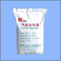 Buy cheap White Carbon Black (Gas-Phase) (Industrial Grade) product