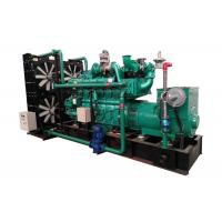 Buy cheap 500kW 625kVA 900A AVL Technology Engine industrial natural gas generators product