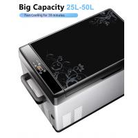 Buy cheap 12V 24V 45W Small Car Fridge Freezer Box Type With LCD Touch Screen product