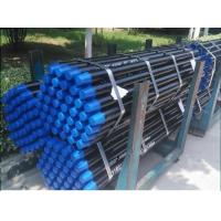 "Buy cheap 60mm API 2 3/8""  DTH Drill Rods / Pipes / Tubes 1000~6000mm Length product"