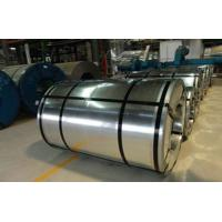 Buy cheap 150g/M2 1250mm GL Hot Dipped Galvalume Steel Coil For Wall Roof product