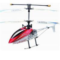 2.4G Micro 4 Channel RC Alloy Helicopter