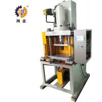 Buy cheap Emboss Shaping Hydraulic Heat Press Set Up Hardware Mould Available 20T product