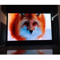 Buy cheap Full color Curvilinear, Concave, Convex Indoor Rental LED Display P2.97 P3.91 P4 from wholesalers