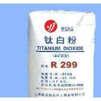 Buy cheap Rutile Grade Ttanium Dioxide (R299) product