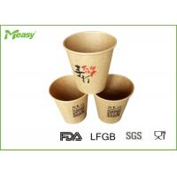 Quality Logo to go coffee disposable cups with lids / Kraft Paper Container for sale