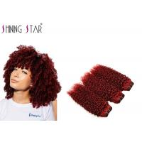 Buy cheap Afro Kinky Curly Human Hair Bundles 3 Weaves Extensions For Black Woman product