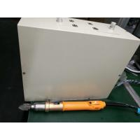 Automatic Screwing Machine with feeder, AFS-10 Auto Feed Screwdriver