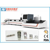Buy cheap 500W High Precision Tube Laser Cutting Machine for Square and Rude Metal Pipe product