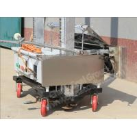 Buy cheap High Quality And Hot Ssles ZM800-A Electric Automatic Cement Plastering Machine product