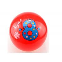 """Buy cheap Kids Inflatable PVC Toy Ball Colorful Wear Resistant Odor Free 8"""" - 9"""" from wholesalers"""