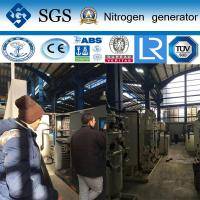 Buy cheap SINCE GAS PN-100-39 CE/ASME/SGS/BV/CCS/ABS verified nitrogen gas generator product