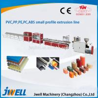 China Jwell PVC,PP,PE,PC,ABS small profile extrusion line on sale